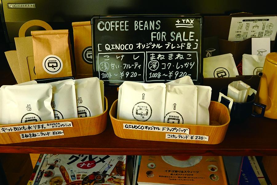 豆の販売1