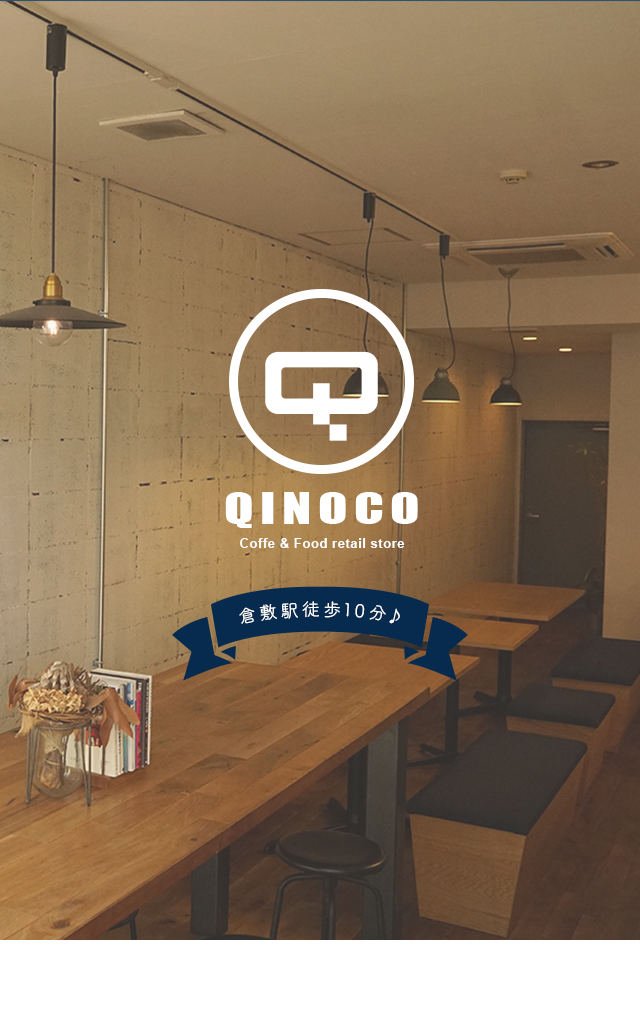 QINOCO 倉敷駅徒歩10分